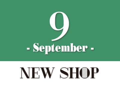 9月の新店情報