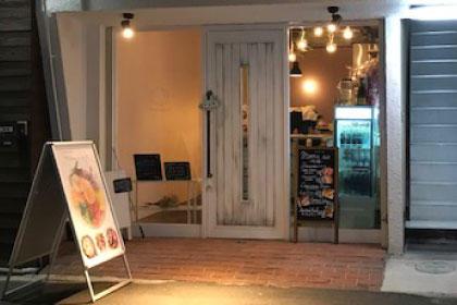 Salad Cafe Moons sis.(サラダ カフェ ムーンズ シス)