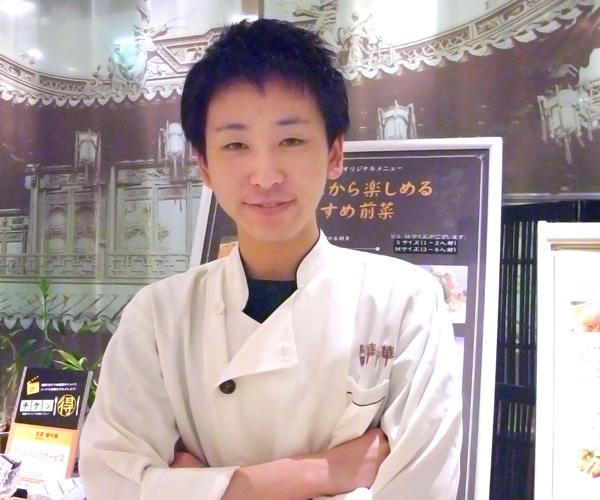 名家 華中華 イーマ本店 厨房担当 玉井 雅也さん(22才)