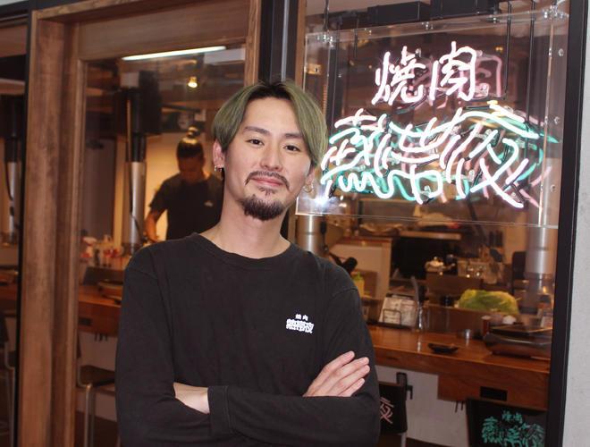 焼肉熱帯夜 ヨルテヤ オーナー 小松 和史さん(33才)