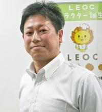 株式会社LEOC 事業人事部 次長 石川 信太郎氏