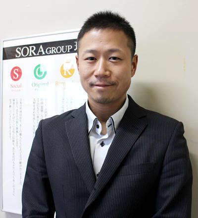 株式会社SORA GROUP 管理本部 副本部長 渡辺 浩司氏