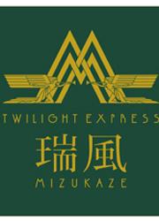 TWILIGHT EXPRESS 瑞風(株式会社ジェイアール西日本フードサービスネット) 求人