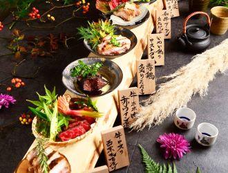 肉和食と個室 石山NIKUKAPPOU (仮称) 求人