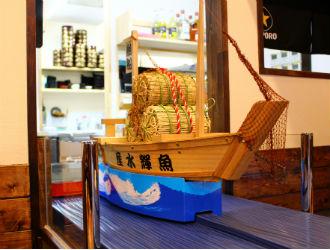 株式会社UOTERU(魚輝水産) 求人