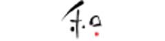 和久株式会社/美酔蔵 和(カズ) 求人情報