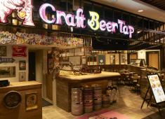 World Liquor Importers株式会社 求人 「クラフトビールタップ 梅田店」ビアパブのような雰囲気で世界のクラフトビールと肉×蟹&グリル料理が同時に楽しめる