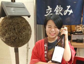 竹内酒造株式会社 求人