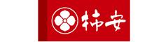 株式会社柿安本店(レストラン部門&惣菜部門)※ジャスダック上場企業 求人情報