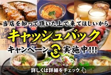 七輪(ひちりん)家庭料理