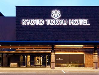 京都東急ホテル 求人