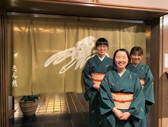 株式会社神戸たん熊 ANAクラウンプラザホテル神戸店 求人