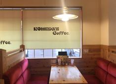 コメダ珈琲店 求人 しっかりとしたマニュアルのもと ご自身の成長を感じませんか!