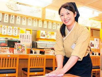 回転寿司さんきゅう 柏木店 求人