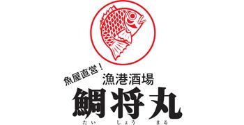 漁港酒場 鯛将丸 (株式会社MALU) 求人