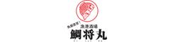 漁港酒場 鯛将丸 (株式会社MALU) 求人情報
