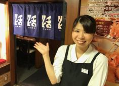 2020年秋の大阪ミナミエリア新店プロジェクト(津田産業株式会社) 求人