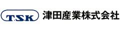2020年冬の大阪ミナミエリア新店プロジェクト(津田産業株式会社) 求人情報