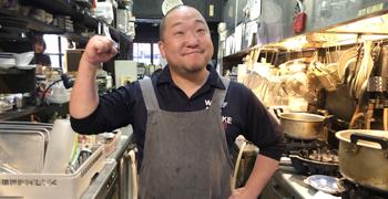 寿司 ぼたん【新店】 求人