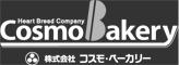 株式会社コスモ・ベーカリー 求人情報