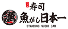 寿司 魚がし日本一(株式会社にっぱん) 求人情報