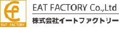 すしや コトブキツカサ/株式会社イートファクトリー 求人情報