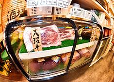 株式会社 浜倉的商店製作所 求人 食材は一級!スタイルはカジュアル!魚・肉・野菜等、主力食材は全て全国の生産者直送!最高の食材で料理が学べます!