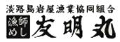 「友明丸(ともあきまる)」「共友丸(きょうゆうまる)」/アクセルロッド株式会社 求人情報