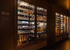 K36 The Bar & Rooftop/株式会社 スティルフーズ 求人 バーテンダーの誰もが憧れる、言わずと知れた京都のバー業界の重鎮のもとで、将来役立つ経験を積むことができます。