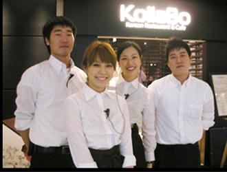 KollaBo(コラボ)/株式会社韓流村 求人