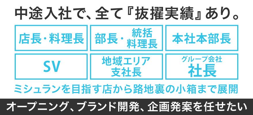 8sin Co,Ltd, 求人