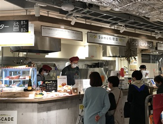 公益財団法人 神戸市産業振興財団 食のスタートアップ支援事業