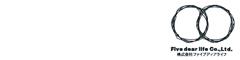 株式会社ファイブディアライフ 求人情報