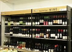 FILE CAFE(伊藤軒 × FILE コラボブランド) 求人 ナチュラルワインも豊富にご用意。テイクアウト商品も充実しています。