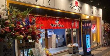 秀ちゃん寿司/株式会社Fooman LAB 求人