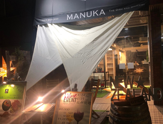 MANUKA【WAJ株式会社】 求人