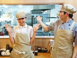 株式会社 美味しい料理(ケア21グループ) 求人