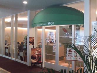 練馬病院 Resutaurant&Cafe Moi(レストラン&カフェモア)