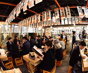 魚〇本店(日比谷産直飲食街)