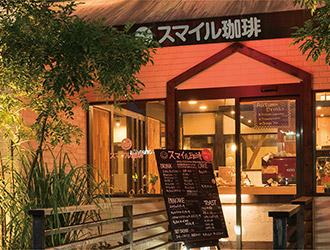 スマイル珈琲 東金店