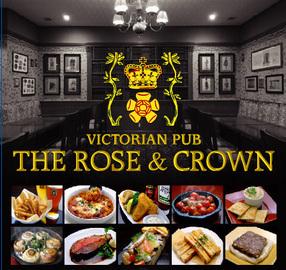 ROSE&CROWN 丸の内店
