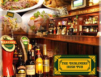 THE DUBLINERS' IRISH PUB 池袋店