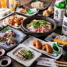 日本酒と藁焼きのお店 稲わら家 本厚木店