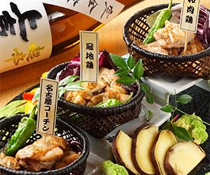 地鶏 鶏っく 上野店