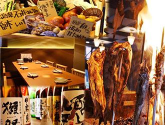 日本酒と炭火 度感 目黒店