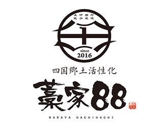 藁家88 神田店