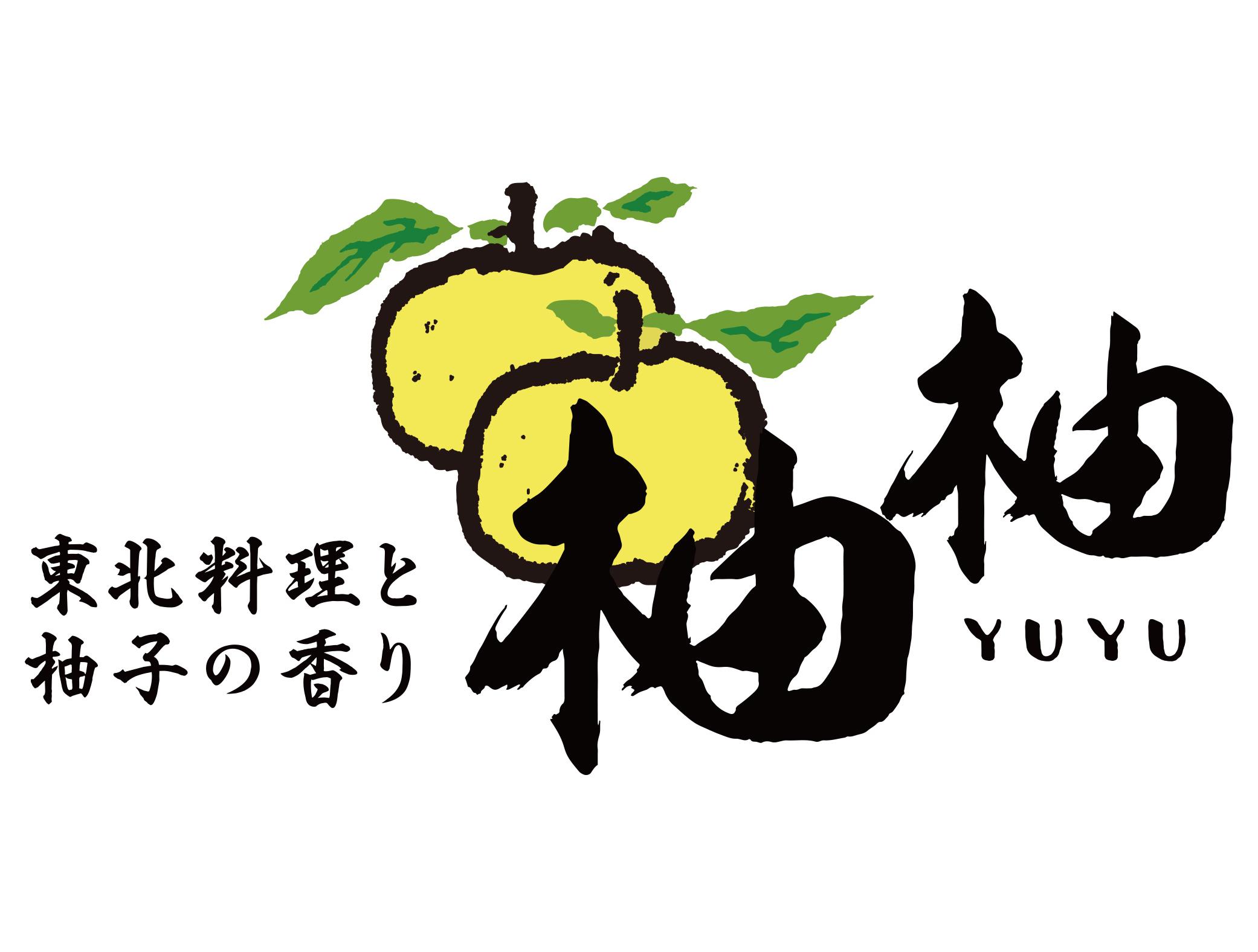 柚柚-yuyu- 函館五稜郭店