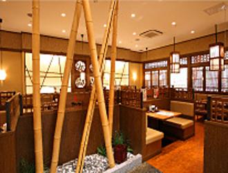 かかし 銚子店