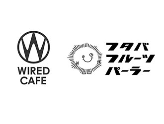 WIRED CAFE with フタバフルーツパーラー三ツ境店(仮称)
