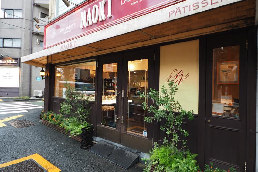 PATISSERIE NAOKI(パティスリー ナオキ)深沢店
